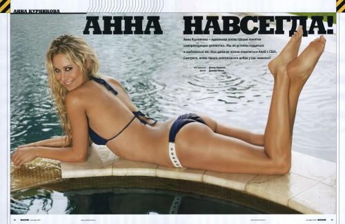 Anna-Kournikova-Feet-13c884dd43c481da51.jpg