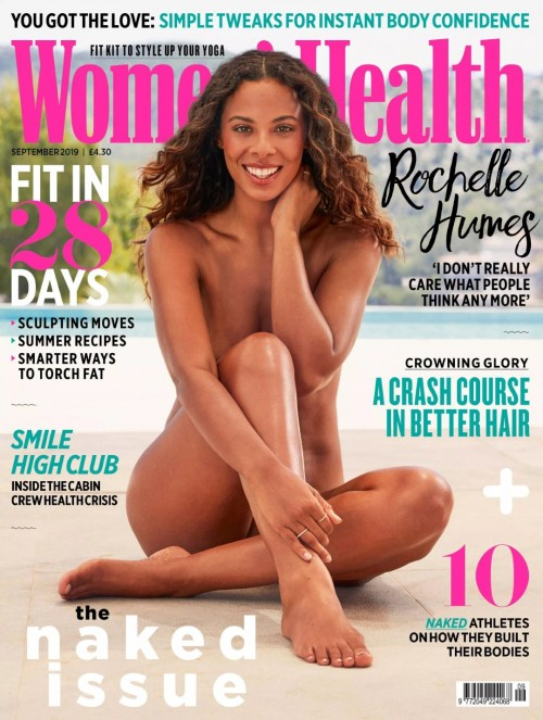 Rochelle-Humes-Feet-69bff4f61b0b261da.jpg