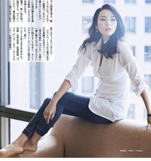 Ziyi-Zhang-Feet-1685c03db07d3bb3f2.jpg